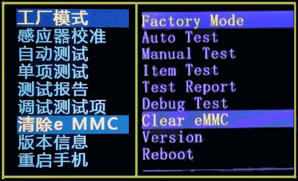 Amigoo H6 Recovery Mode and Fastboot Mode