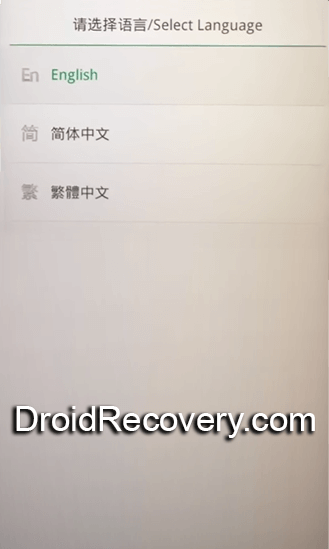 Realme X50 5G Master Edition Recovery Mode and Fastboot Mode
