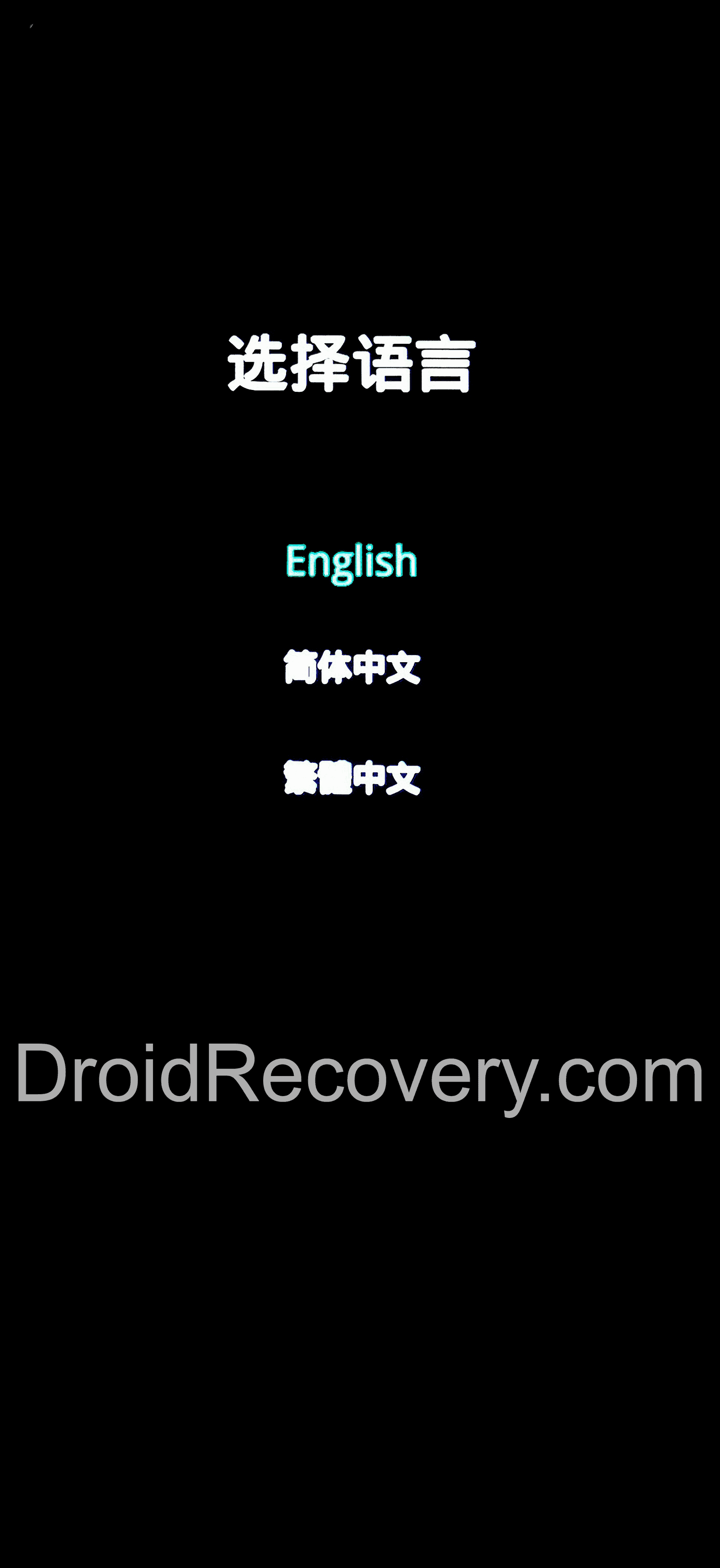 Realme C11 Recovery Mode and Fastboot Mode
